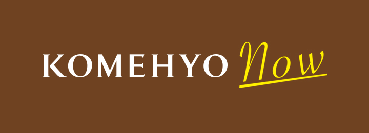 KOMEHYO NOW