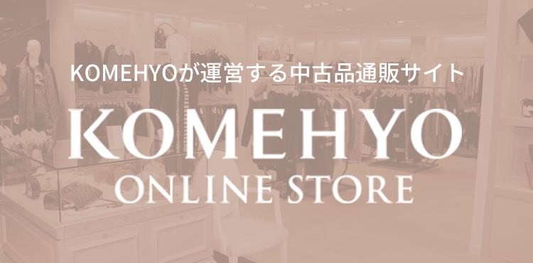 KOMEHYO オンライン