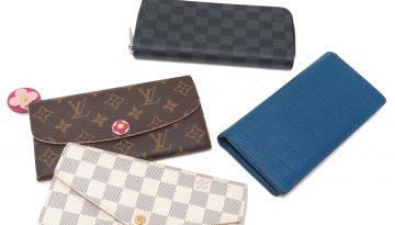 自分にあったルイヴィトンの財布を選ぶには|特徴や利用シーンなどから徹底解説