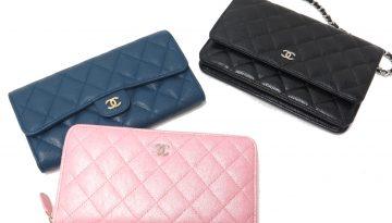 プロが教えるシャネルの財布の魅力と選び方(素材・シリーズ・利用シーン別)