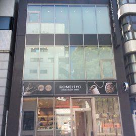 天神店ブログ始めます!! ~お店紹介~
