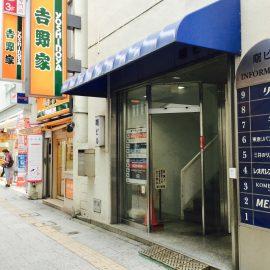 立川店の入口