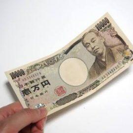 1万円あったらKOMEHYOへ行こう!!