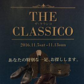 【告知】11/5〜13開催 メンズフェア 「The CLASSICO」