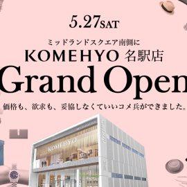 【名駅店】明日5/27名駅店OPEN♡