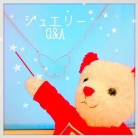 Q&A-貴金属編-