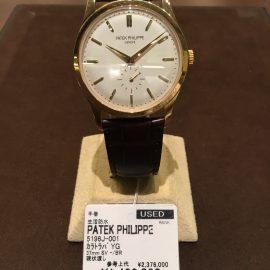 【商品紹介】パテックフィリップ カラトラバ 5196J-001