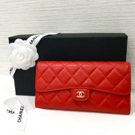 真っ赤なマトラッセのお財布❤️【買取】