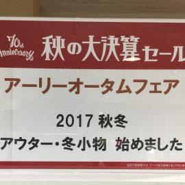 モンクレール☆三宮☆モデル多数