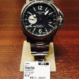【商品紹介】 パネライ ルミノールGMT  PAM00161