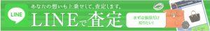 bnr_line_on