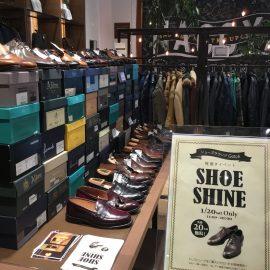 """【イベント告知】1/20 """"SHOE SHINE""""靴磨きイベント"""