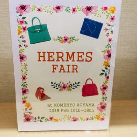 本日より! HERMES フェア開催中!