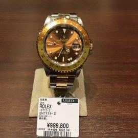 【商品紹介】ロレックス GMTマスター2   16713