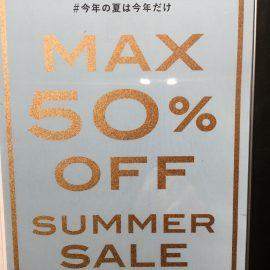 【Cartier】100点以上が大幅値下げ!!SUMMER SALE!