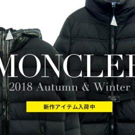 MONCLERフェア開催中!!