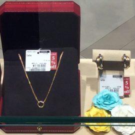 huge discount c26e3 b45c0 天神店秋セール カルティエがお得!?|KOMEHYO NOW