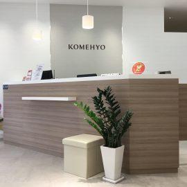 KOMEHYO買取センター豊田店オープンしました!