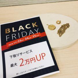 【神戸三宮店】KOMEHYO ブラックフライデー 下取がお得です!!