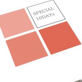 【2月】SPECIAL 10 DAYS 【新宿店】