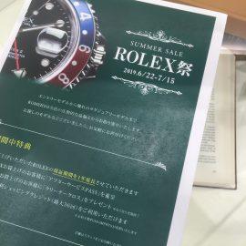 【新宿店時計館】【ロレックス祭】