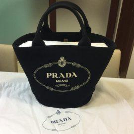【買取センター横浜西口店】プラダ トートバッグ買取しました。