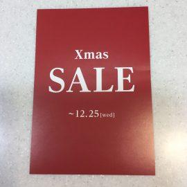 【買取センター横浜西口店】クリスマスセールスタート