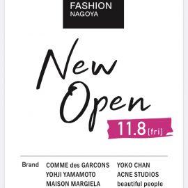 【新店舗】KOMEHYO  FASHION  NAGOYA