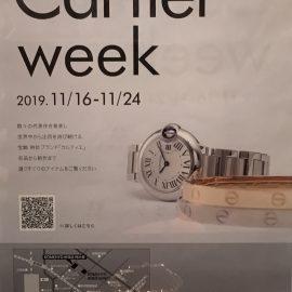 【新宿時計館】Cartier week 第18弾!
