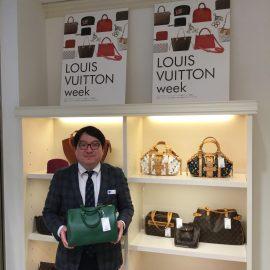 LOUIS VUITTON WEEK@KOMEHYO心斎橋店