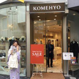 本日最終日!!HAPPY NEW YEAR SALE(初売り)@KOMEHYO心斎橋店