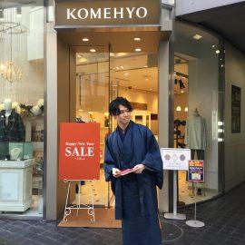 2020 HAPPY NEW YEAR SALE(初売り)@KOMEHYO心斎橋店