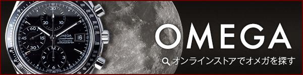 http://www.komehyo.co.jp/tokei-tsushin/wp-content/uploads/2015/11/tag_bnr_sp_03.jpg