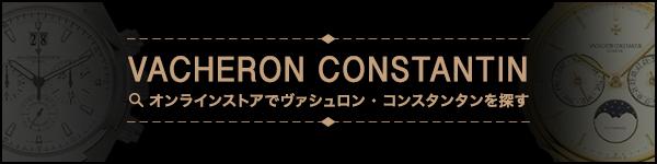 http://www.komehyo.co.jp/tokei-tsushin/wp-content/uploads/2015/11/tag_bnr_sp_17.jpg