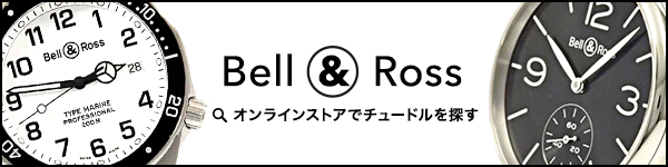 https://www.komehyo.co.jp/tokei-tsushin/wp-content/uploads/2015/11/tag_bnr_sp_39.jpg
