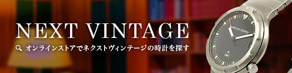 http://www.komehyo.co.jp/tokei-tsushin/wp-content/uploads/2016/08/c129bff8be37919fa48e7c2c9613776f.jpg