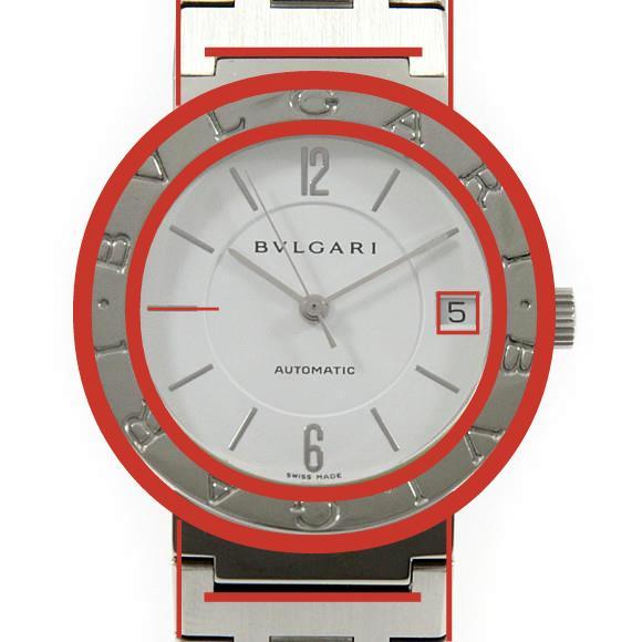 1df8fd1d07 高級時計の選び方】ブルガリの代表作「 ブルガリ・ブルガリ」(前編 ...