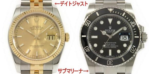buy popular 4f292 de175 ロレックス「オイスターパーペチュアル」ってどんな時計 ...