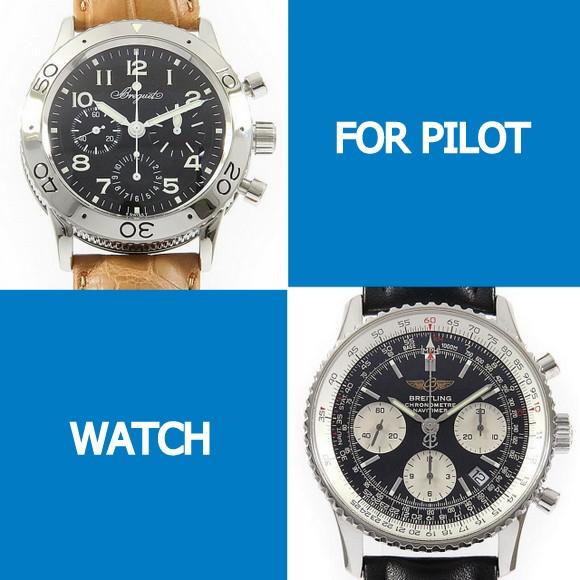 """cd461cf994 しかし現代では、""""飛行機パイロットではない人""""が、パイロットウォッチを購入することが多い状況です。では、なぜ多くの""""飛行機パイロットではない人""""が、わざわざ  ..."""