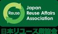 日本リユース業協会