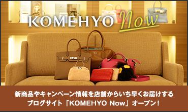 68124cfe8590 梅田店 | KOMEHYO