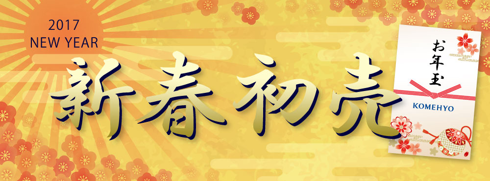 1000x370_ banner it is information for new year