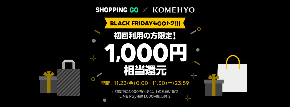 shoppingGO_BlackFriday_1000×370