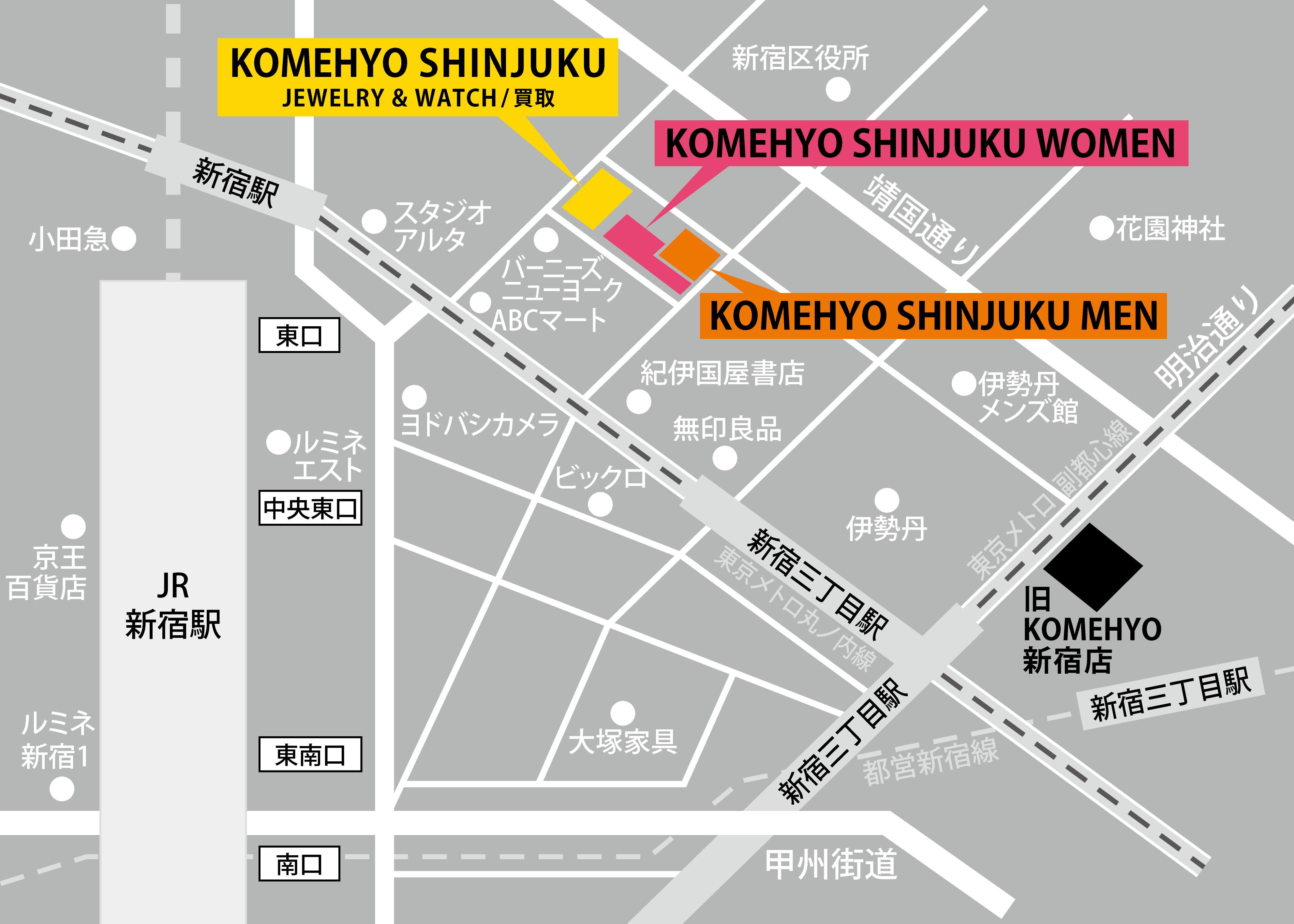 新宿MAP_ファッション館
