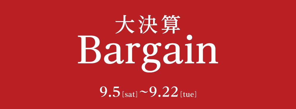1000x370_秋セール_キャンペーンバナー